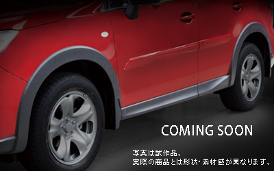 2014 Subaru Forester Wheel Arch Molding not standard.-2014-forester-wheel-arches-body-side-molding.jpg