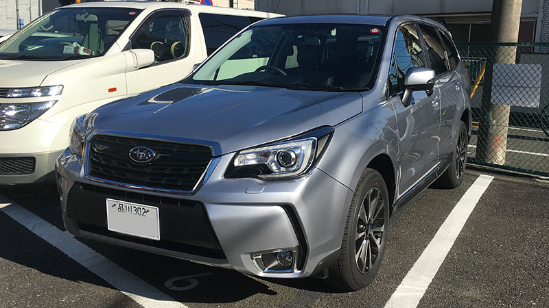Heuberger Motors' 2017 Forester Update Thread - Subaru Forester Owners Forum