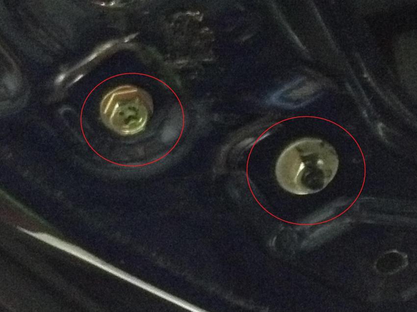 DYI-Power door lock actuator replacement-door2.jpg