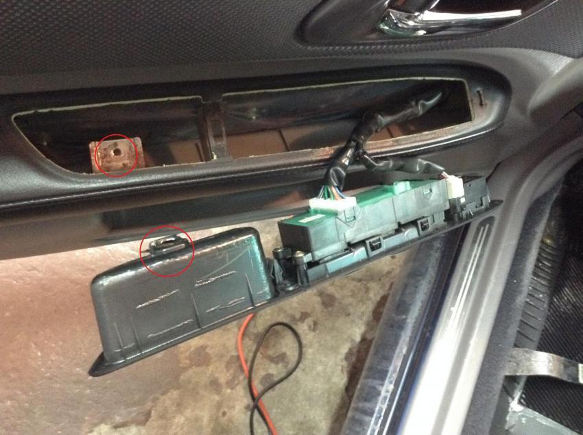 DYI-Power door lock actuator replacement-doorsw1.jpg