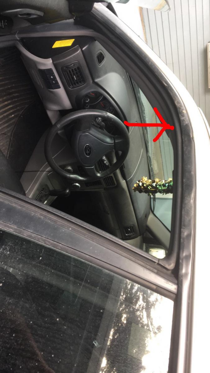 Wtb Want To Buy 2005 Trim Above Driver Rear Left