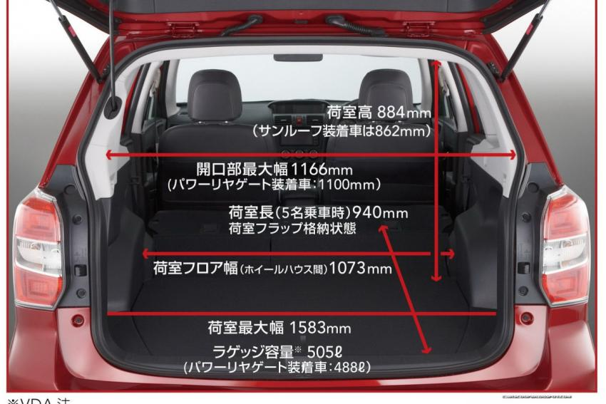 2014 Forester redesign (merged thread)-subaru-forester-2013-officieel